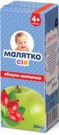 Сік Малятко яблучно-шипшиновий 200 мл 4820123510943