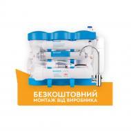 Фильтр Ecosoft обратного осмоса P'URE AquaCalcium