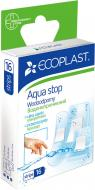 Набір пластирів ECOPLAST Aqua Stop 16 шт.