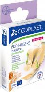 Набір пластирів ECOPLAST для пальців 120х20 мм, 72х19 мм та метелик 14 шт.