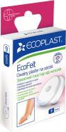 Набір пластирів ECOPLAST овальних від мозолів 9 шт.