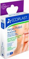 Пластир медичний ECOPLAST Допомога при герпесі з маслом чайного дерева 15 шт.