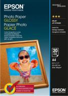 Фотопапір Epson  A4 Glossy Photo Paper 20 арк. C13S042538 C13S042538