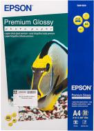 Папір Epson  A4 Premium Glossy Photo Paper C13S041624