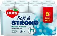 Паперові рушники Ruta Soft Strong тришаровий 8 шт.