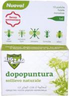 Средство после укусов насекомых Zig Zag монодоза 1 упаковка/10 піпеток 10 мл
