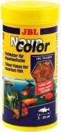 Корм JBL Novo Color 250 мл