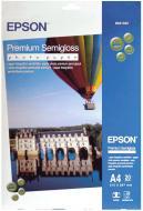 Папір Epson  A4 Premium Semigloss Photo Paper 20 арк. C13S041332 C13S041332