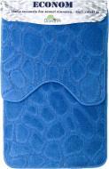 Набір килимків Dariana Econom JD 664 синій
