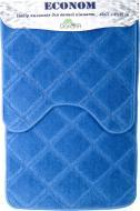 Набір килимків Dariana Econom JD 665 синій