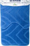Набір килимків Dariana Econom JD 669 синій