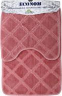 Набір килимків Dariana Econom JD 665 рожевий