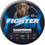 Нашийник OLKAR Fighter Plus 63 см 20033