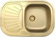 Мийка для кухні АББАТ ХХІ Z4873G