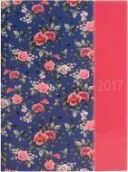 Щоденник  2017 PROVENCE A5 336 сторінок червоний