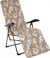 Кресло-шезлонг OLSA Альберто-2 Орхидея 64,8x119 см