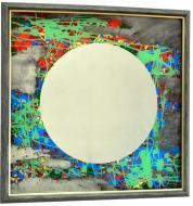 Зеркало авторское SEAPS Green Horizon 68х68х3 см №6182