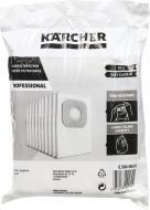 Мішок Karcher для T 7/1 Classic 10 шт. 6.904-084.0
