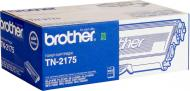 Картридж Brother  TN-2175 чорний TN2175
