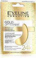 Патчи для век Eveline Cosmetics Против Морщин Под Глазами Gold Lift Expert (97846)