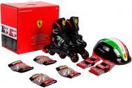 Роликові ковзани Ferrari набір дитячий FK7-1 р. 29-32 чорний
