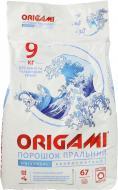 Пральний порошок для машинного прання Origami Universal 9 кг