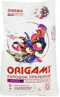 Пральний порошок для машинного прання Origami Colors 9 кг