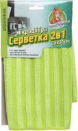 Серветка абразивна Гривня Петрівна 2в1 35x35 см см 1 шт./уп. салатовий