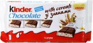 Шоколад Kinder Кантрі зі злаками 4х23,5 г (8000500167656)