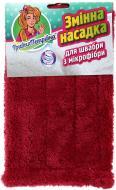 Насадка для швабри для підлоги Гривня Петрівна SUN1902 red 43 см