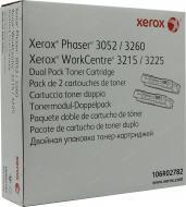 Тонер-картридж Xerox Phaser 3052/3260, WorkCentre 3215/3225 Dual Pack (106R02782) black
