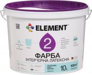 Краска Element 2 белый 10л