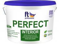Фарба латексна водоемульсійна FT Professional Perfect Interior Base А мат білий 10л