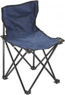 Стул раскладной SKIF Outdoor Standard dark blue