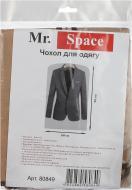Чохол для одягу Mr. Space Тарлев 90x60 см