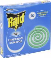 Спіраль від комарів Raid 10 шт.
