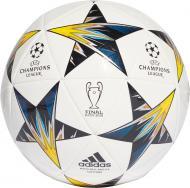Футбольный мяч Adidas (Replica) р. 5 CF1197