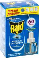 Жидкость для фумигатора Raid 60 ночей