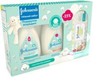 Подарочный набор для женщин Johnson's Baby Нежность хлопка