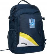 Рюкзак Joma 29 л темно-синій FFU514161.17