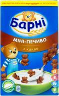 Печиво  Барни міні з какао 4725 165 г