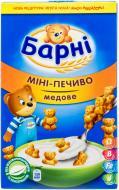 Печиво Барни міні з медом 4726 165 г