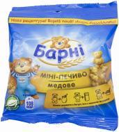 Печиво Барни міні з медом 25 г