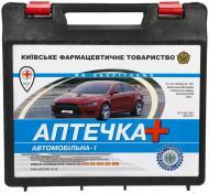 Аптечка автомобільна  АМА-1 НОВИЙ СТАНДАРТ