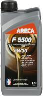 Моторне мастило ARECA F5500 5W-30 1л (027C0001000)
