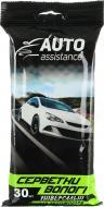 Вологі серветки універсальні Auto Assistance 30 шт.