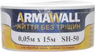 Склополотно для стиків ArmaWall AW0515 50 г/кв.м 10 м
