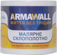 Склополотно для стиків ArmaWall AW1015 10 м