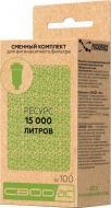 Сменный комплект СВОД против накипи sc100