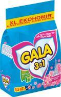 Пральний порошок для машинного прання Gala Французький аромат 4,5 кг